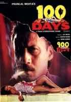 100 Days Jackie Shroff Poster