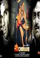 2 Chehare Image Poster
