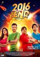 2016 The End Image Poster