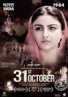 31st October Soha Ali Khan Poster