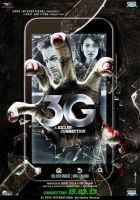 3G (2013) Photos