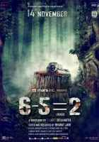 6-5=2 Image Poster