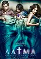 Aatma Photos