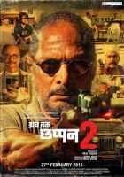 Ab Tak Chhappan 2 Wallpaper Poster