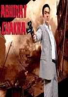 Abhinay Chakra  Poster