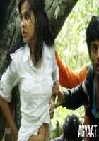 Agyaat Nisha Kothari Hot Image Stills