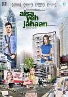 Aisa Yeh Jahaan  Poster