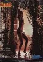 Aitbaar (1985) Bikini Scene Stills