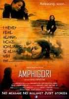 Amphigori Wallpaper Poster