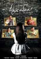 Anuradha 2014 Photos