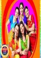 Baa Bahoo Aur Baby (2008) Wallpaper Poster