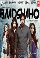Baadshaho Photos