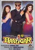 Baazigar Photos