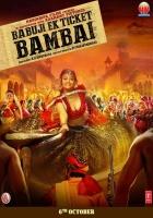 Babuji Ek Ticket Bambai Bharti Sharma Poster