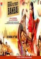 Babuji Ek Ticket Bambai Image Poster