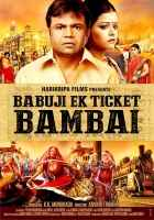 Babuji Ek Ticket Bambai Wallpaper Poster