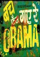 Bach Gaye Re Obama  Poster