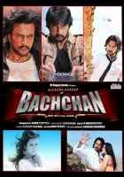 Bachchan First Look Poster