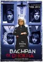 Bachpan Ek Dhokha