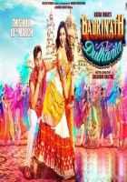 Badrinath Ki Dulhania Varun Alia Dance Poster
