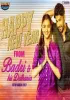 Badrinath Ki Dulhania Varun Dhawan Alia Bhatt Poster
