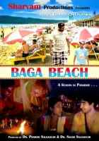 Baga Beach Photos