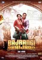 Bajrangi Bhaijaan Image Poster
