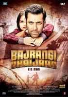 Bajrangi Bhaijaan Wallpaper Poster