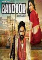 Bandook Pictures Poster