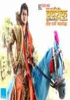 Barbareek Amit Rao Poster