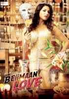 Beiimaan Love Hot Sunny Leone Wallpaper Poster