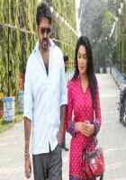 Bhadaas Aryeman Meera Hot Photo Stills