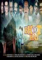 Bhoot Hai  Poster