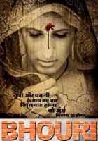 Bhouri Masha Pour Wallpaper Poster