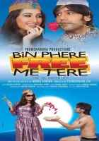 Bin Phere Free Me Ttere First Look Poster