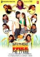 Bin Phere Free Me Ttere New Poster