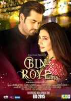 Bin Roye (Pakistani) Humayun Saeed Mahira Khan Poster