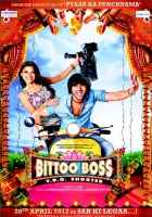 Bittoo Boss Photos Poster