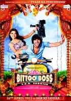 Bittoo Boss Photos Poster