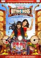 Bittoo Boss Pictures Poster