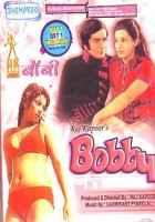 Bobby Hot Poster
