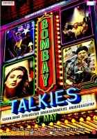 Bombay Talkies Photos