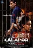 Calapor HD Poster