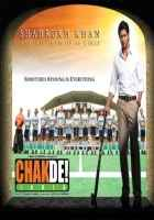 Chak De India Shah Rukh Khan Poster
