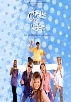 Chalta Hai Yaar  Poster