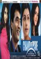 Chand Ke Pare Image Poster
