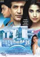 Chand Ke Pare Wallpaper Poster