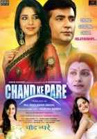 Chand Ke Pare Photos