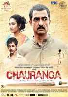 Chauranga Sanjay Suri Tannishtha Chatterjee Poster