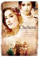 Chehere Wallpaper Poster